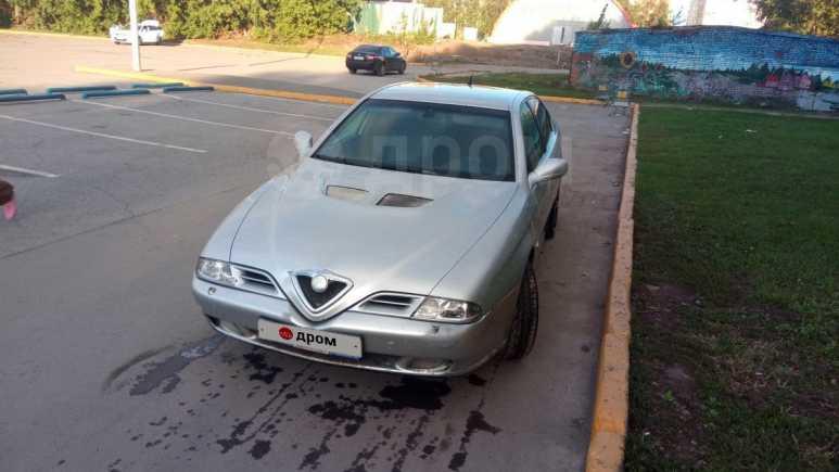Alfa Romeo 166, 1999 год, 285 000 руб.