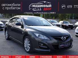 Тюмень Mazda6 2011