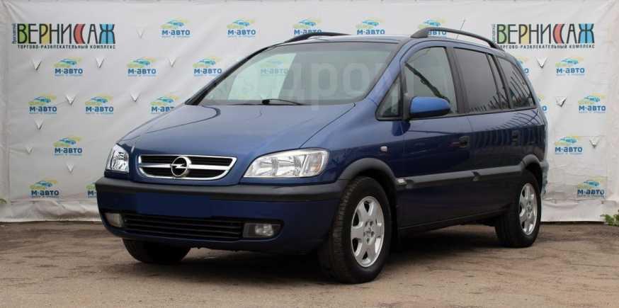 Opel Zafira, 2002 год, 265 000 руб.