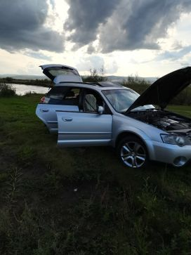 Чита Outback 2005
