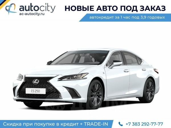 Lexus ES250, 2020 год, 3 370 000 руб.
