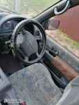 Nissan Serena, 1997 год, 120 000 руб.