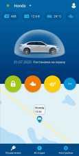 Honda Accord, 2011 год, 970 000 руб.