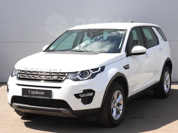 Land Rover Discovery Sport, 2018 год, 2 248 000 руб.