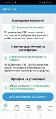 Лада Калина, 2014 год, 325 000 руб.