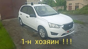 Барнаул mi-Do 2016