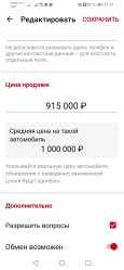 Kia Optima, 2014 год, 895 000 руб.