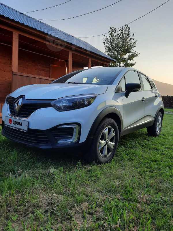 Renault Kaptur, 2017 год, 730 000 руб.