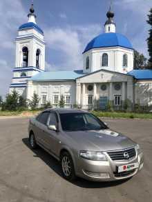 Сергиев Посад Almera Classic