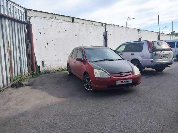 Honda Civic, 2000 год, 199 000 руб.