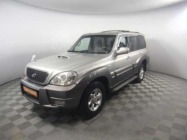 Hyundai Terracan, 2004 год, 489 000 руб.