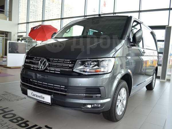 Volkswagen Caravelle, 2019 год, 3 953 000 руб.