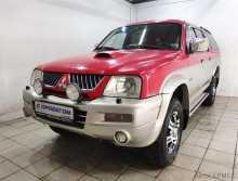 Москва L200 2005
