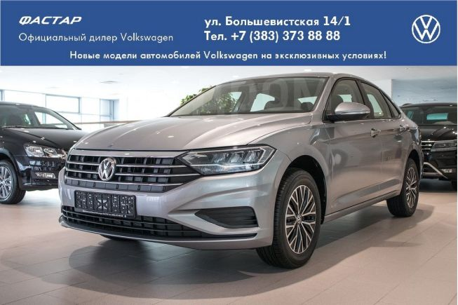 Volkswagen Jetta, 2019 год, 1 534 500 руб.