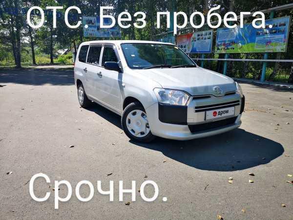 Toyota Probox, 2015 год, 630 000 руб.
