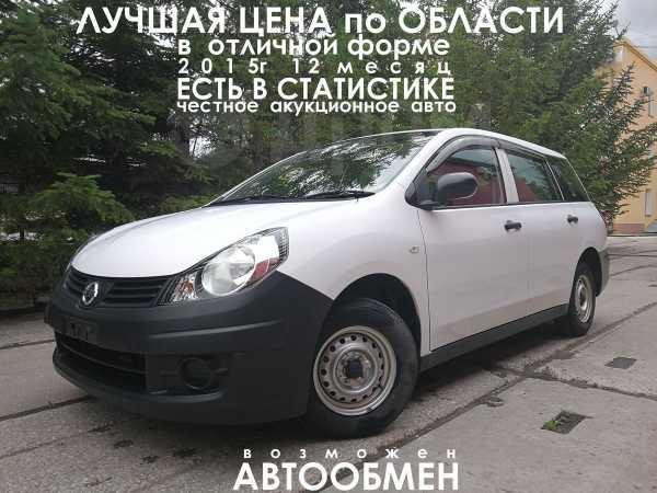 Nissan AD, 2015 год, 419 000 руб.