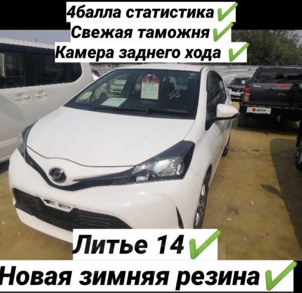 Toyota Vitz, 2015 год, 489 000 руб.
