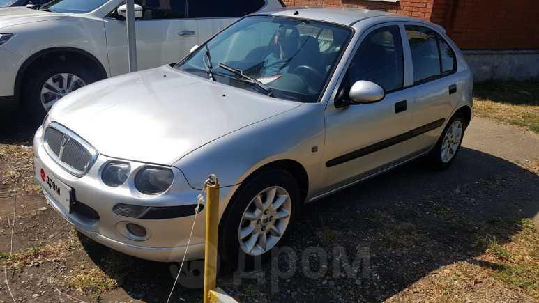 Rover 25, 2003 год, 145 000 руб.