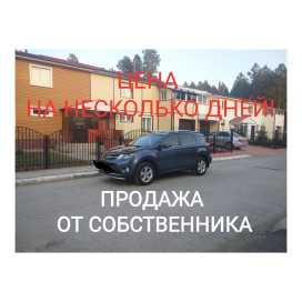 Саянск RAV4 2013