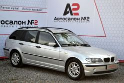 Нижний Новгород 3-Series 2003