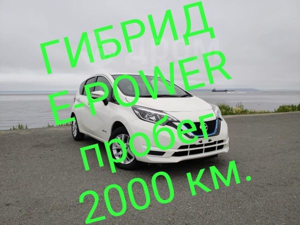 Nissan Note, 2019 год, 735 000 руб.