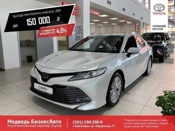 Toyota Camry, 2020 год, 2 492 000 руб.