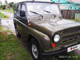 Екатеринославка 3151 2002