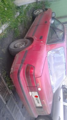 Курган Carina II 1991