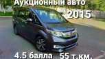 Honda Stepwgn, 2016 год, 1 395 000 руб.