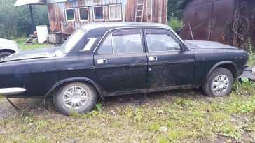 Пермь 24 Волга 1989