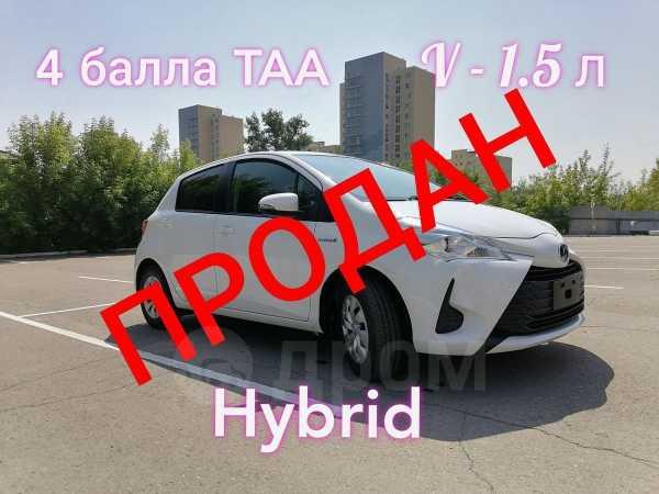 Toyota Vitz, 2017 год, 690 000 руб.