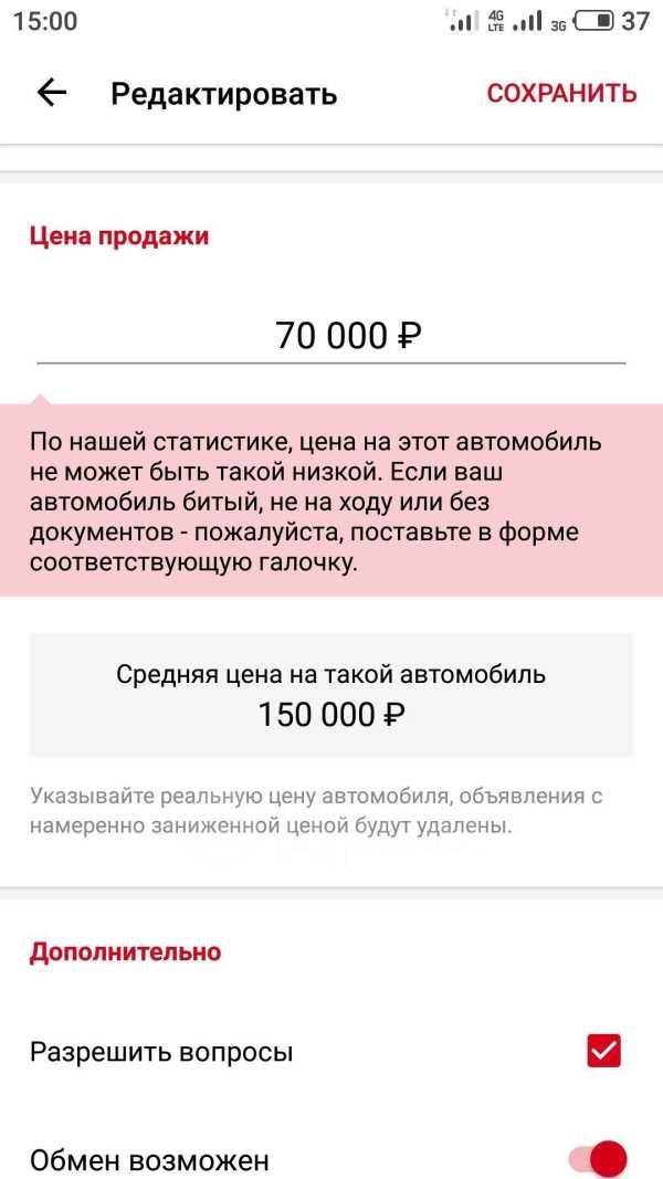 Lifan Smily, 2011 год, 81 000 руб.