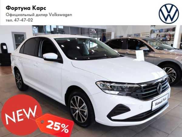 Volkswagen Polo, 2020 год, 946 475 руб.
