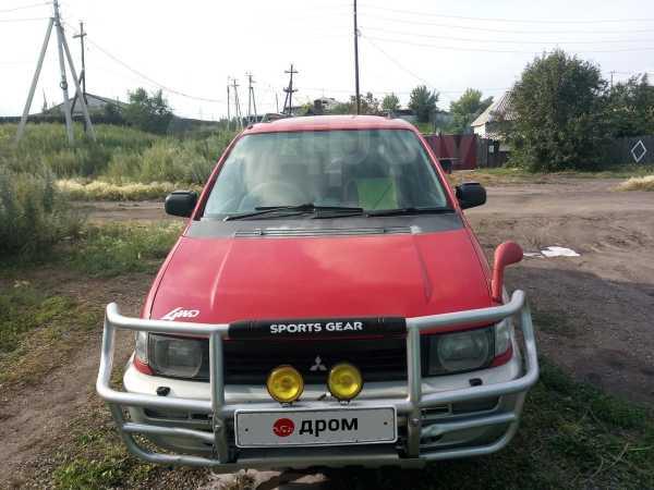 Mitsubishi RVR, 1995 год, 175 000 руб.