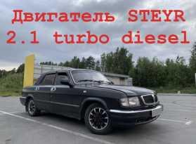 Сургут 3110 Волга 2002