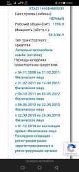 Лада 2114 Самара, 2008 год, 135 000 руб.