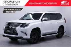 Красноярск GX460 2019