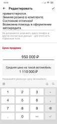 Toyota Camry, 2012 год, 915 000 руб.