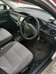 Toyota Corolla Axio, 2017 год, 735 000 руб.