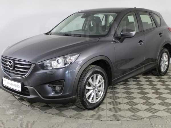 Mazda CX-5, 2016 год, 1 285 000 руб.