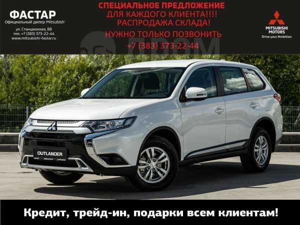 Mitsubishi Outlander, 2020 год, 1 951 500 руб.