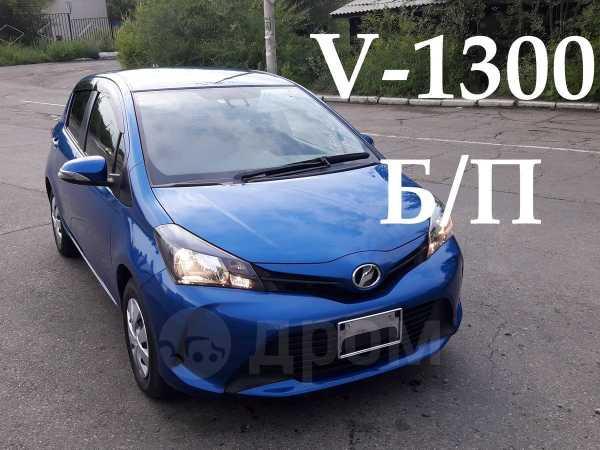 Toyota Vitz, 2016 год, 567 000 руб.