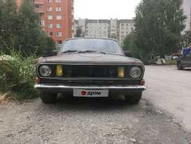 Тюмень 24 Волга 1988
