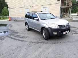 Ханты-Мансийск Hover 2009