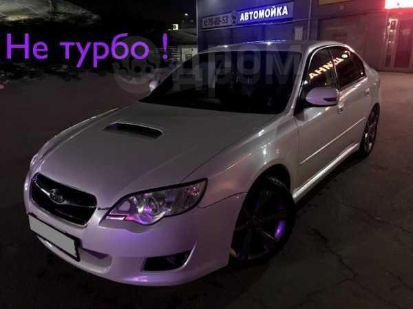 Subaru Legacy B4, 2008 год, 595 000 руб.