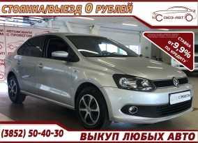 Барнаул Polo 2014