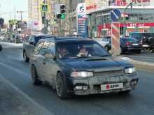 Екатеринбург Legacy 1994