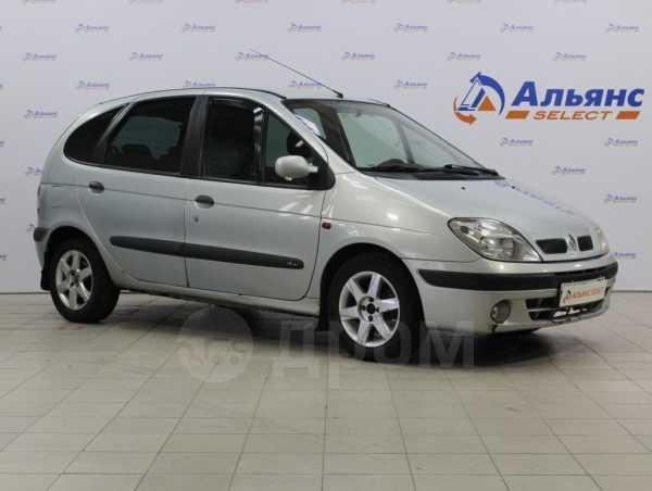 Renault Scenic, 2000 год, 235 000 руб.