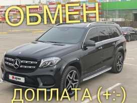 Новосибирск GLS-Class 2017