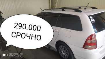 Ангарск Corolla Fielder